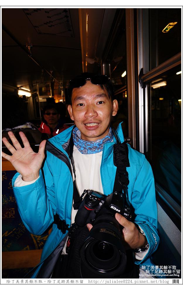楚格峰 (233)