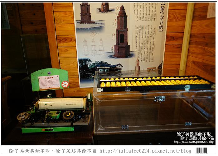 鳳林DSC09555