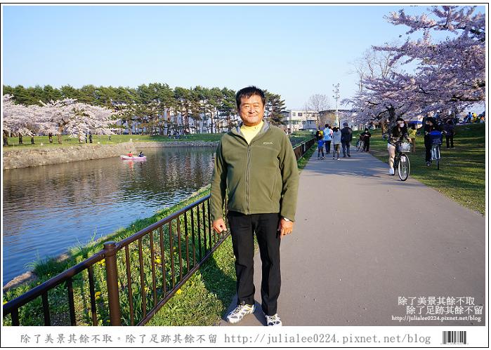 五陵郭 (86)