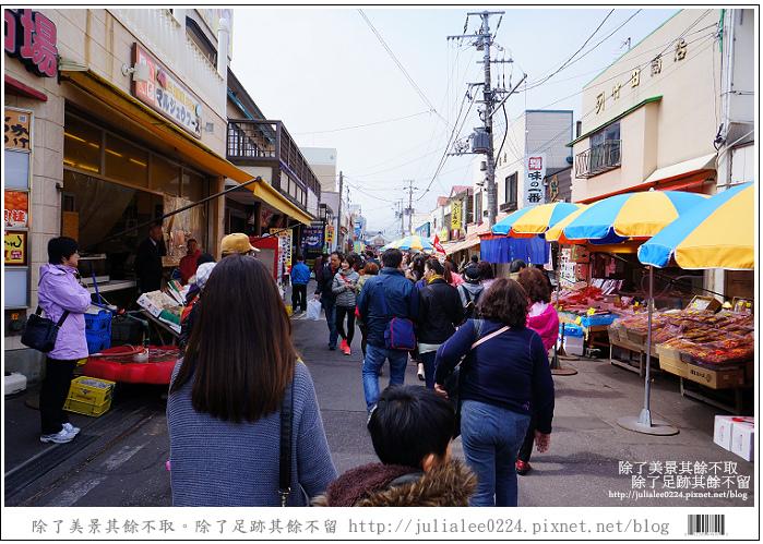 傳統朝市 (75)
