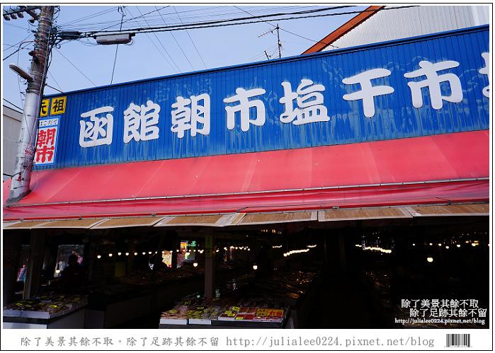 傳統朝市 (84)