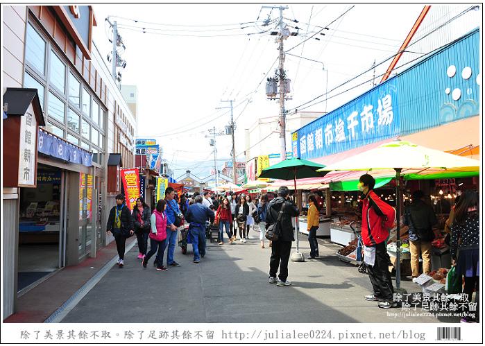 傳統朝市 (106)