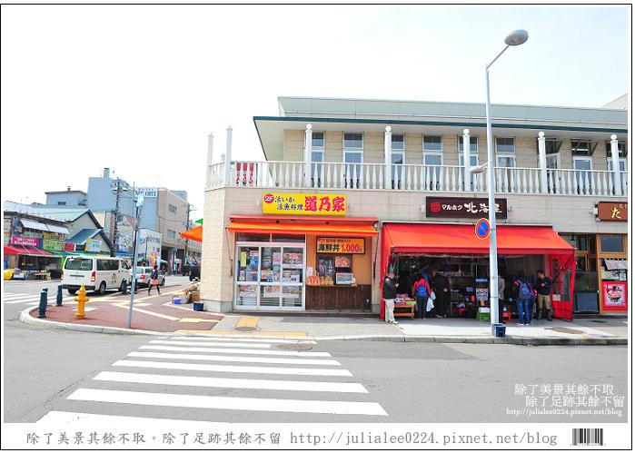 傳統朝市 (114)