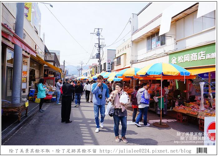 傳統朝市 (126)