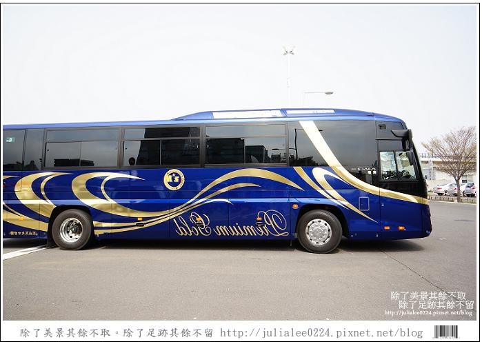 北斗號列車 (2)