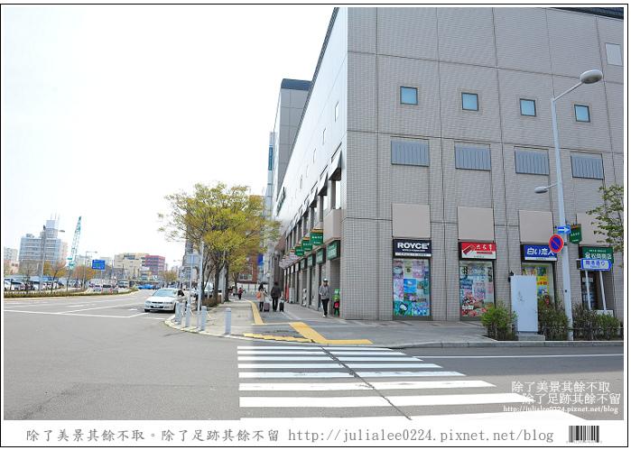 北斗號列車 (5)