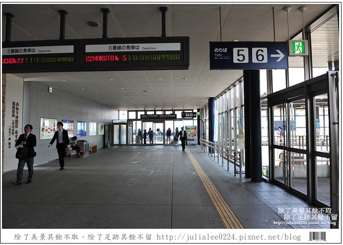 北斗號列車 (9)
