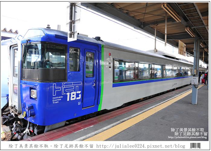北斗號列車 (10)