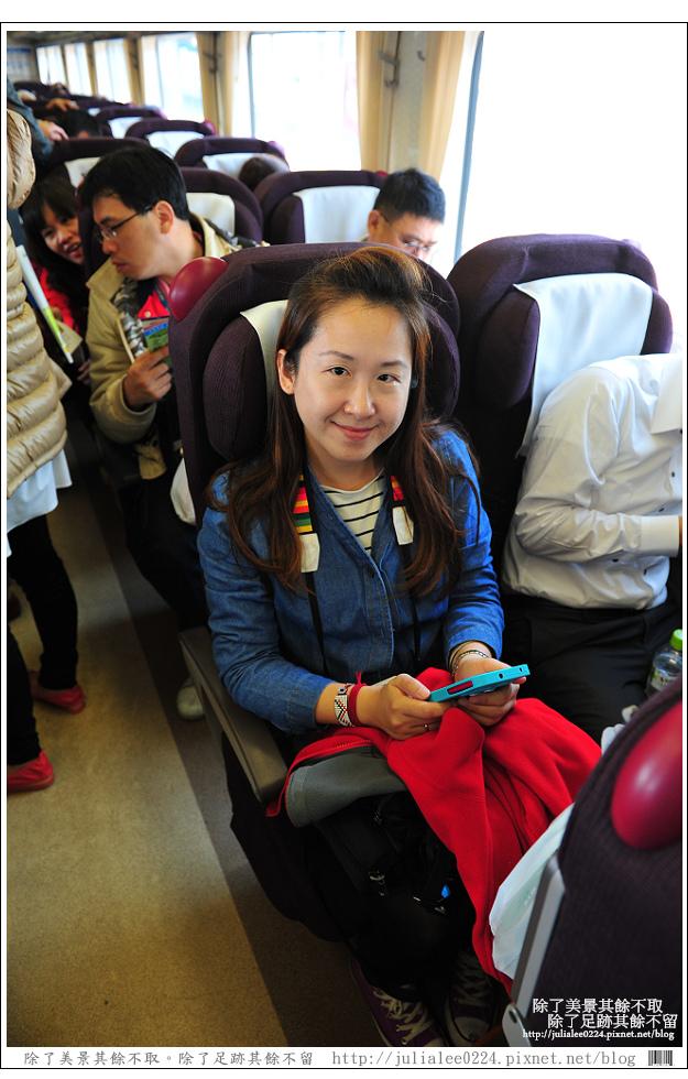 北斗號列車 (12)