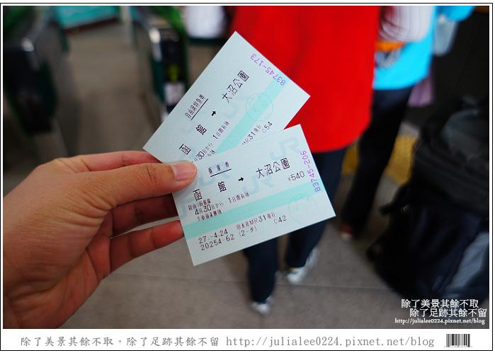 北斗號列車 (16)
