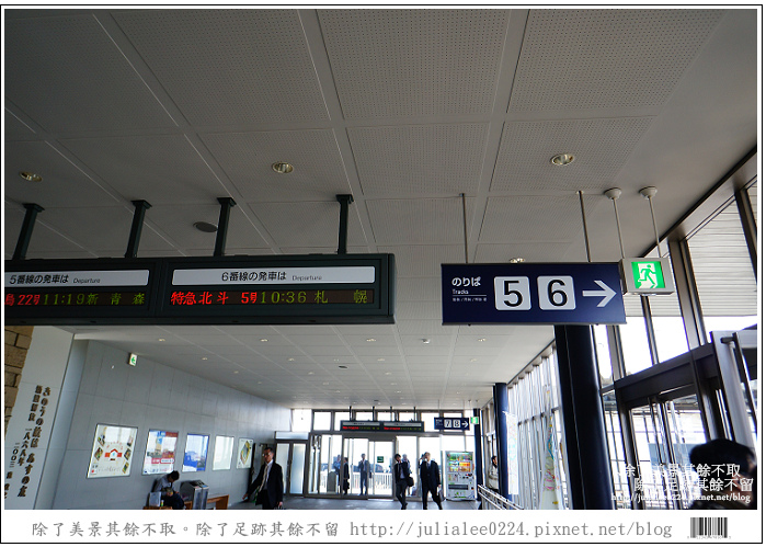 北斗號列車 (18)