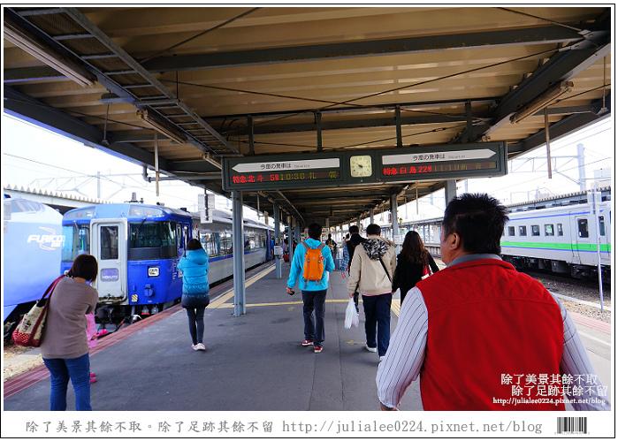 北斗號列車 (19)