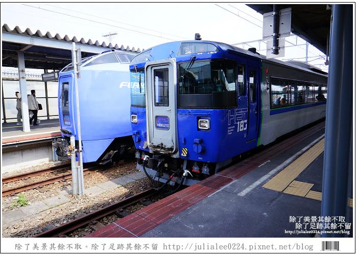 北斗號列車 (20)