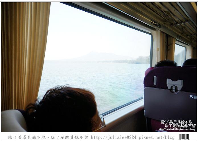 北斗號列車 (22)