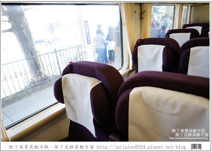 北斗號列車 (23)