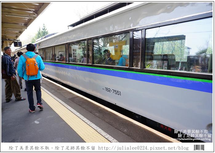 北斗號列車 (24)
