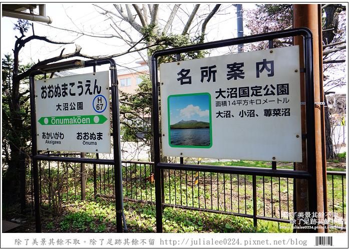 北斗號列車 (26)