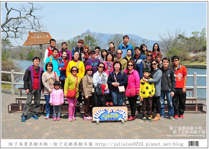 大沼國定公園 (1)