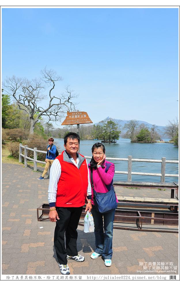大沼國定公園 (4)
