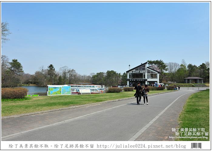 大沼國定公園 (7)