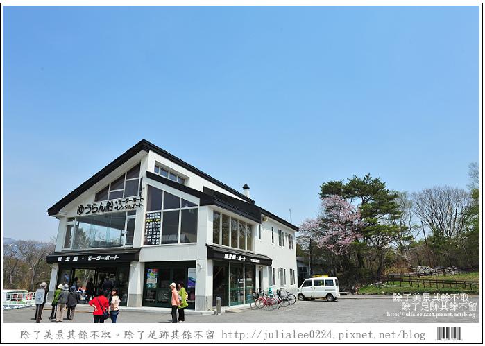大沼國定公園 (8)