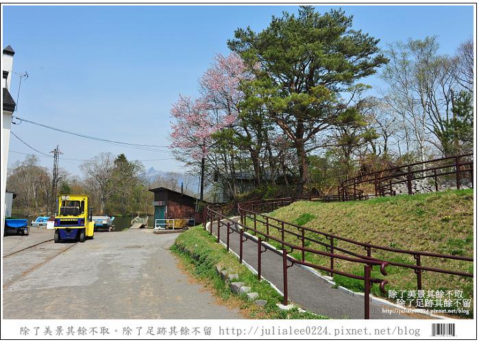 大沼國定公園 (11)