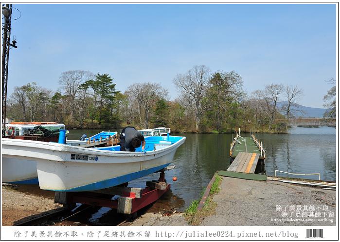 大沼國定公園 (12)