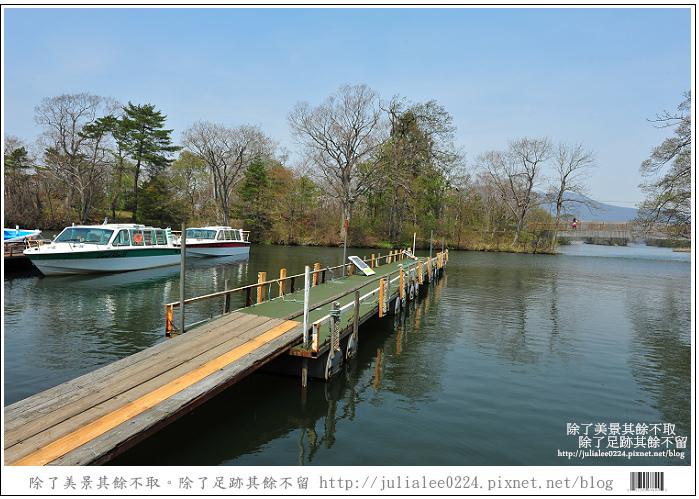大沼國定公園 (14)