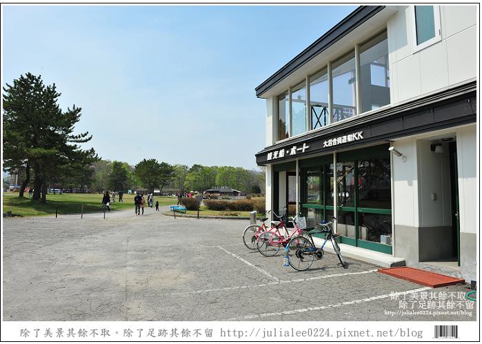 大沼國定公園 (16)