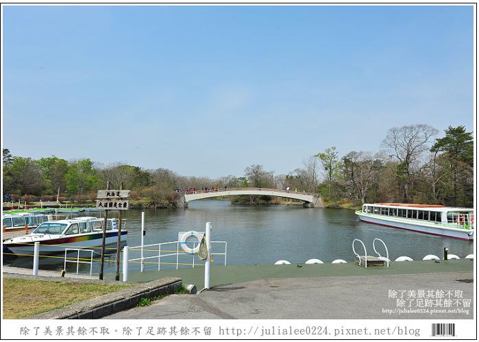 大沼國定公園 (18)