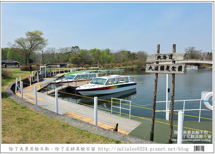 大沼國定公園 (21)