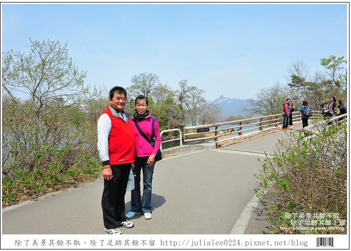 大沼國定公園 (28)