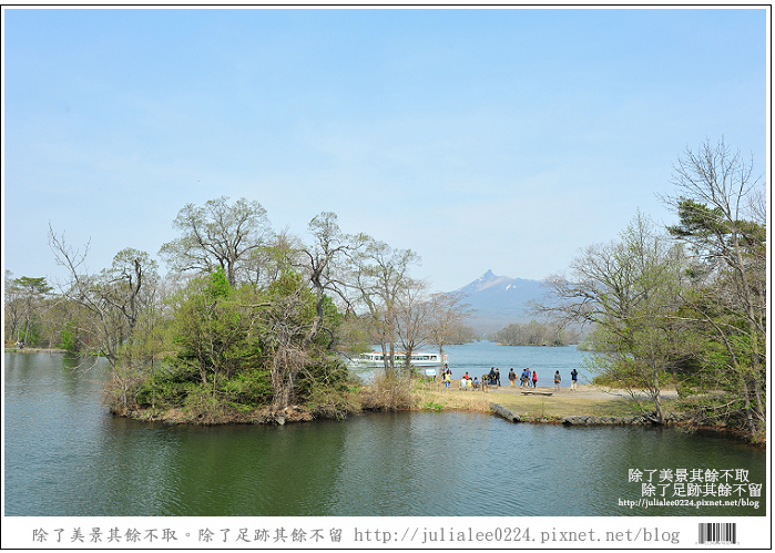 大沼國定公園 (29)
