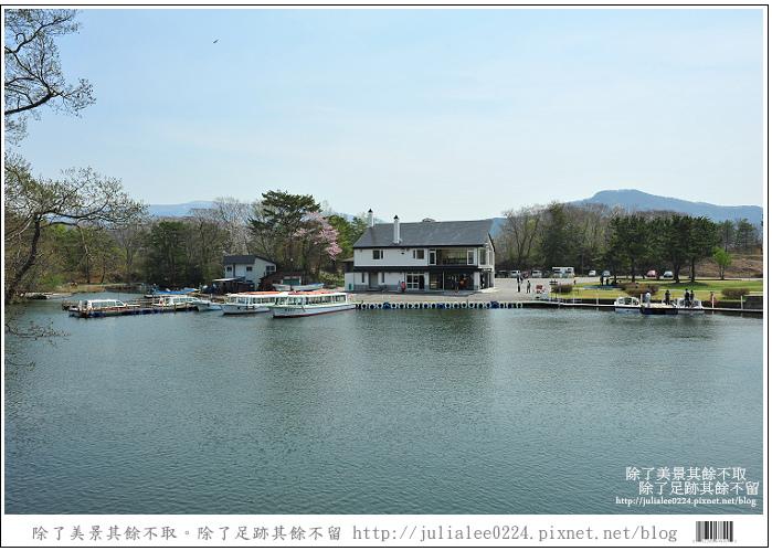 大沼國定公園 (31)