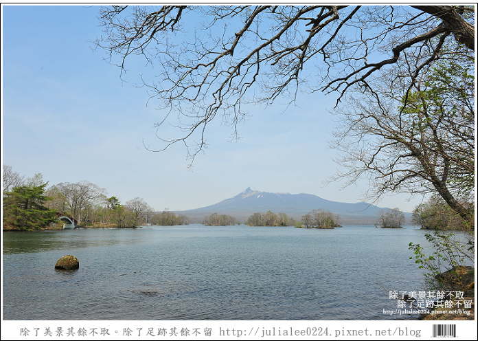 大沼國定公園 (32)