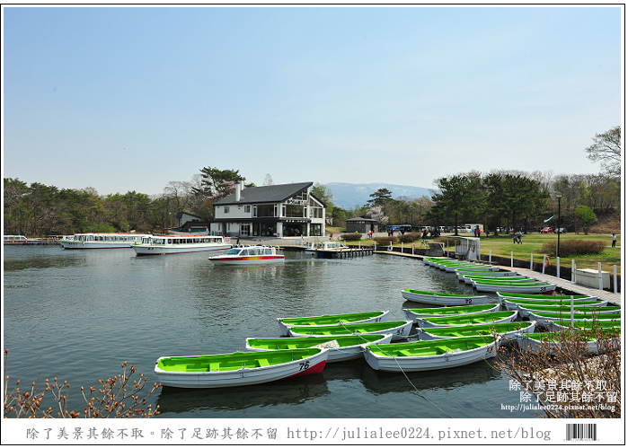 大沼國定公園 (33)