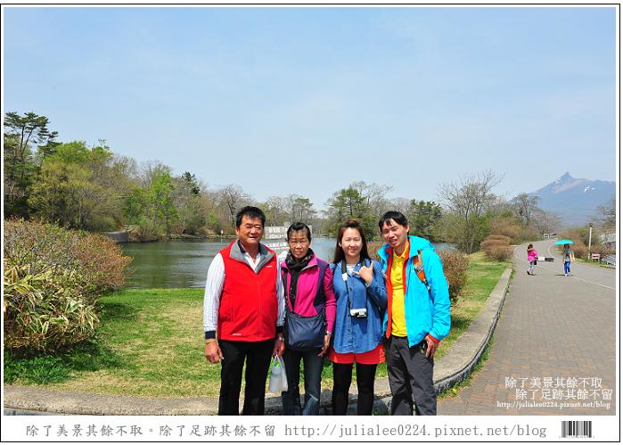 大沼國定公園 (35)