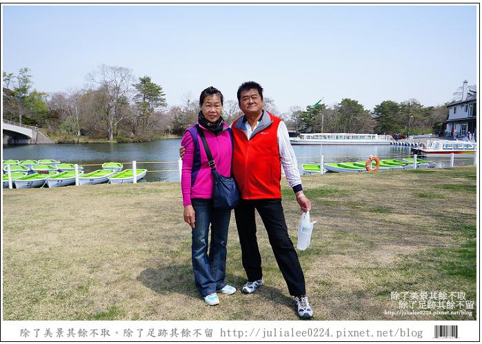 大沼國定公園 (37)