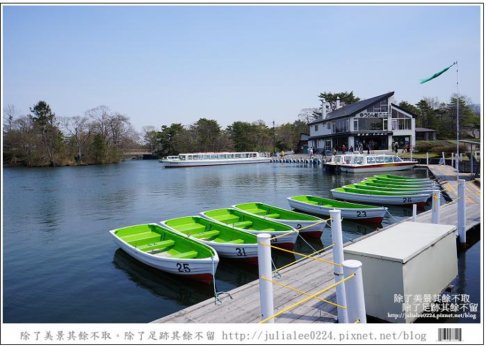 大沼國定公園 (39)