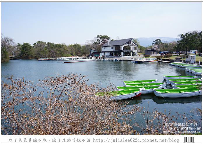 大沼國定公園 (40)