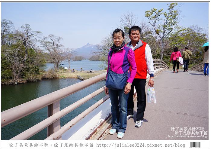 大沼國定公園 (42)