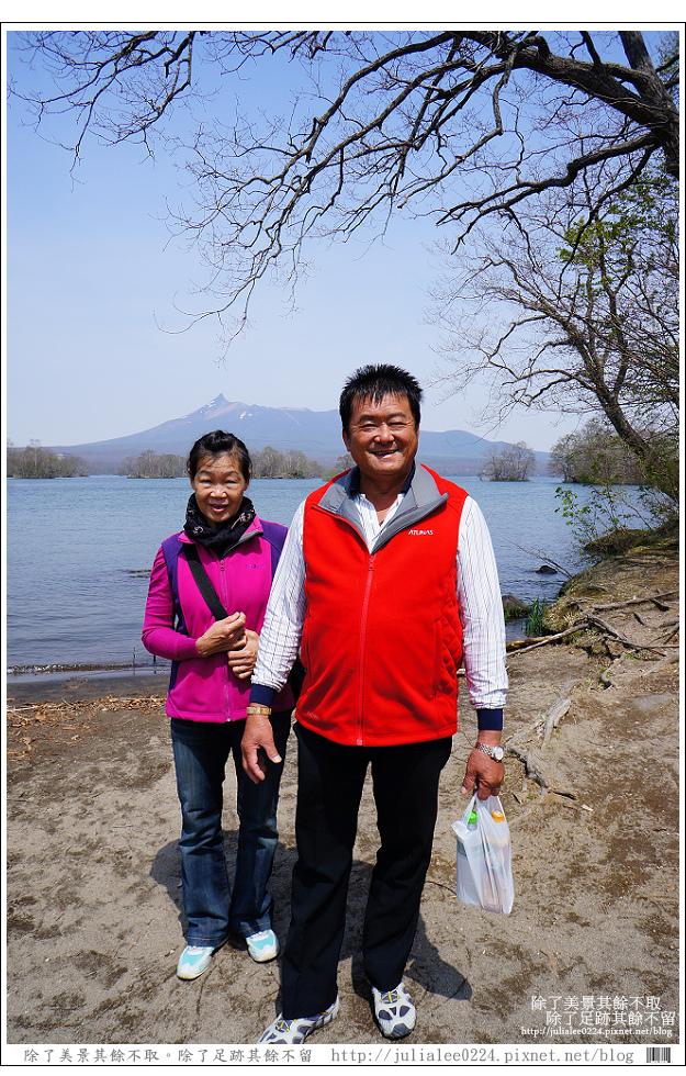 大沼國定公園 (44)