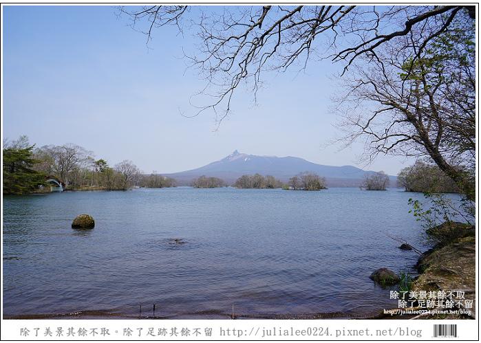 大沼國定公園 (45)