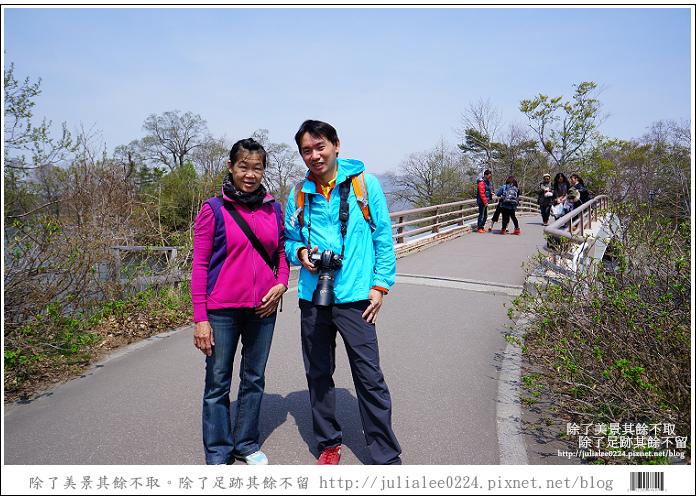 大沼國定公園 (49)