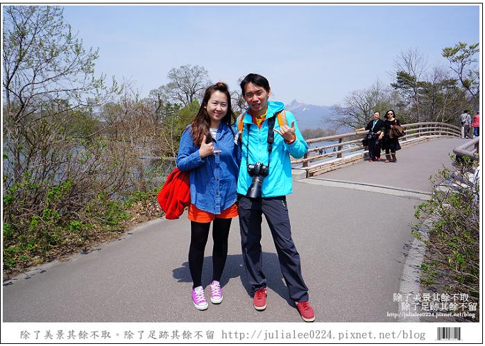 大沼國定公園 (50)