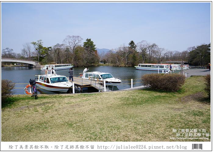 大沼國定公園 (53)