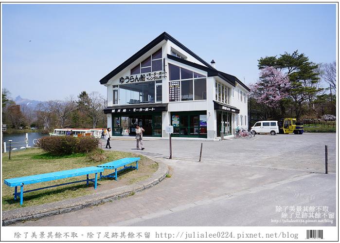 大沼國定公園 (54)