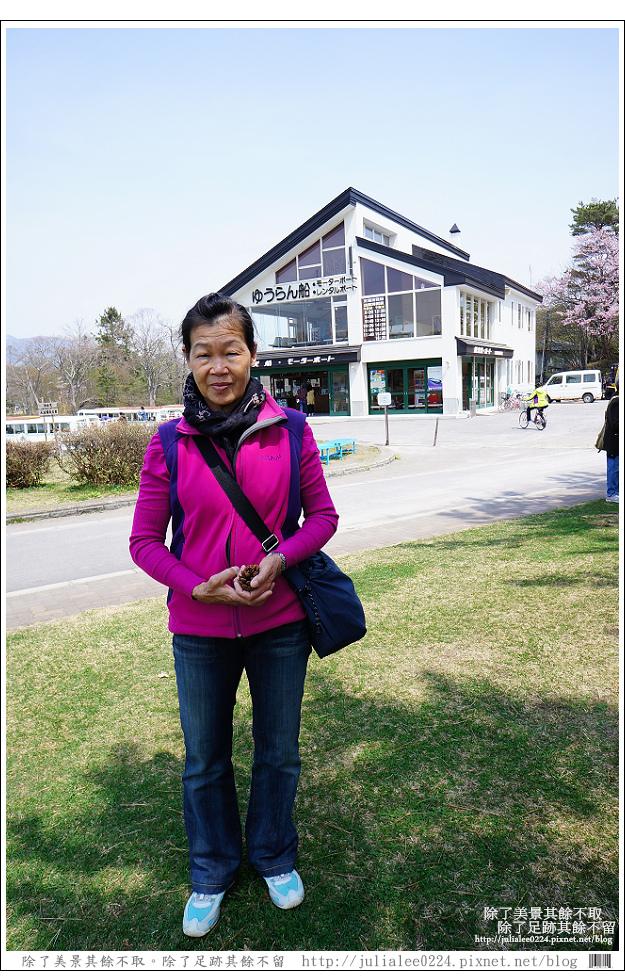 大沼國定公園 (55)