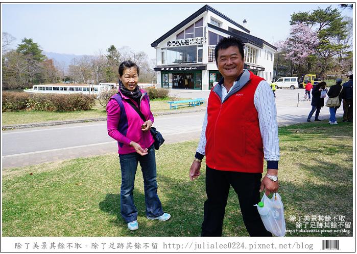 大沼國定公園 (56)