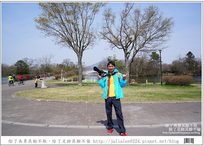 大沼國定公園 (58)